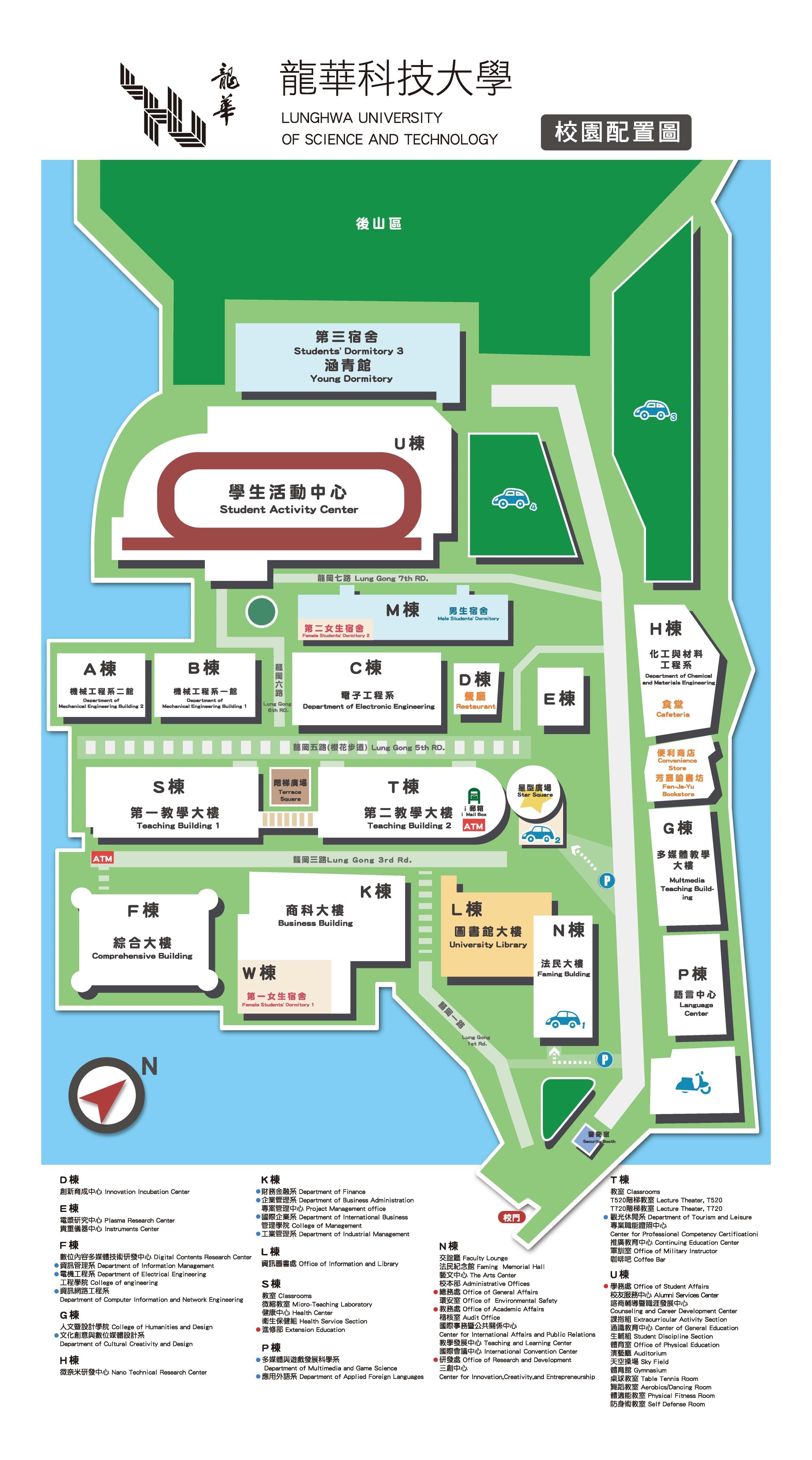 龍華科技大學校園平面圖