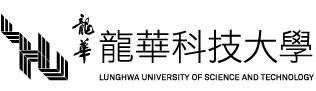 龍華科技大學LOGO及標題