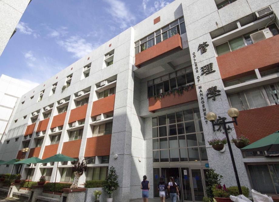 龍華科大管理學院開設「跨領域大數據智慧商務PBL專班」-大數據